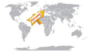 Где находится Австрия
