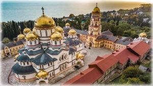 Новоафонский монастырь - Абхазия