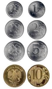 монеты Абхазии