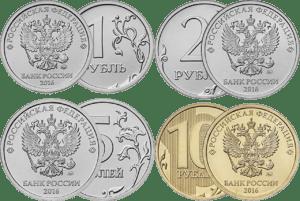 Валюта Абхазии - Монеты