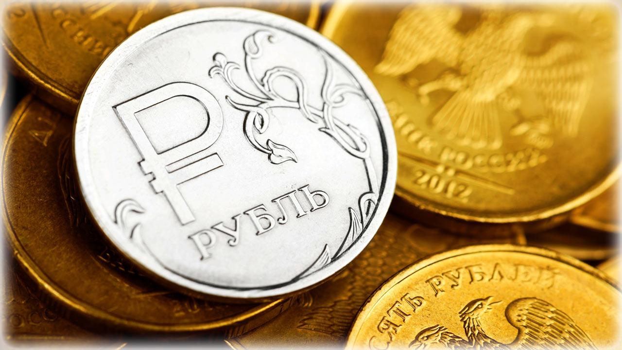 Национальная валюта Абхазии