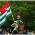 Государственные символы Республики Абхазия