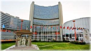 резиденция ООН в Вене