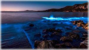 Светящиеся озера Гипселенд