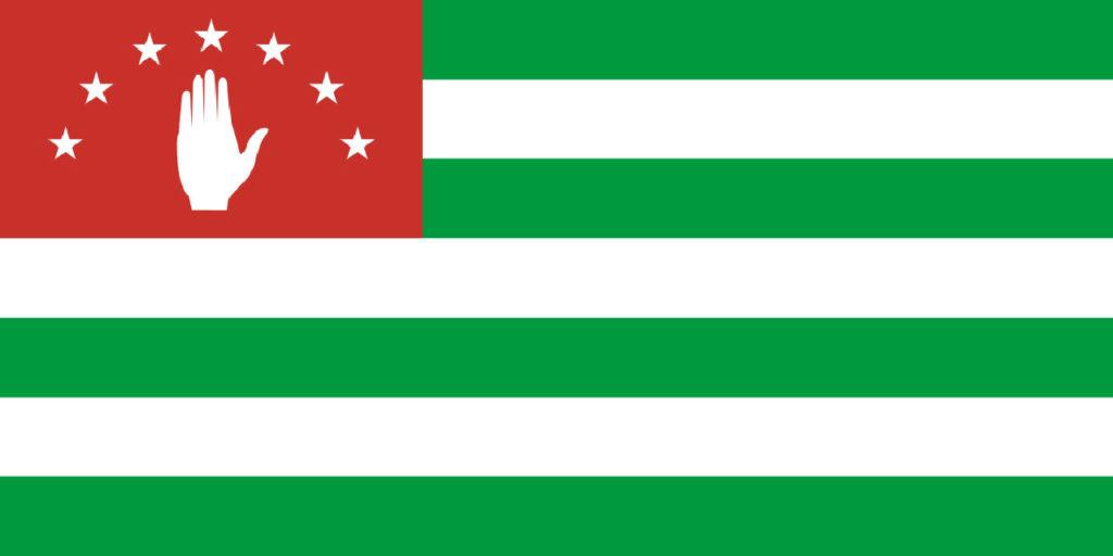 Флаг Республики Абхазия