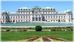 Бельведерский дворец - Вена