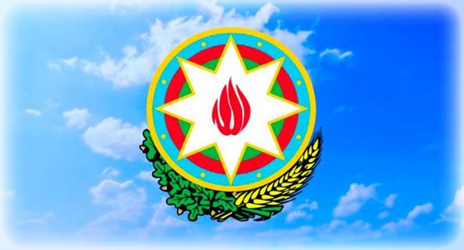 Государственный герб Азербайджанской Республики