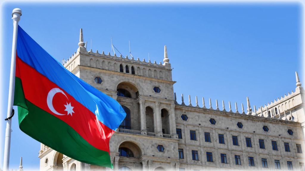 Флаг Азербайджанской Республики