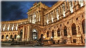 Ховбургский дворец - Вена