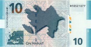 10 манатов - оборотная сторона