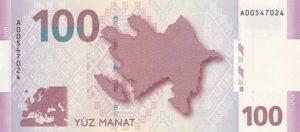 100 манатов - оборотная сторона