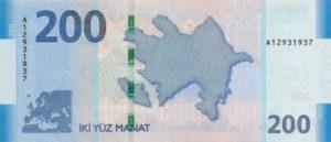 200 манатов - оборотная сторона