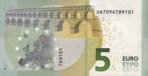 5 евро - Оборотная сторона