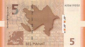 5 манатов - оборотная сторона