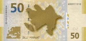 50 манотов - оборотная сторона