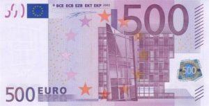 500 евро - лицевая сторона