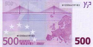 500 евро - оборотная сторона