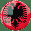 Албания подробное описание