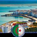 Отдых в Алжире