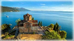 Охридское озеро - Албания