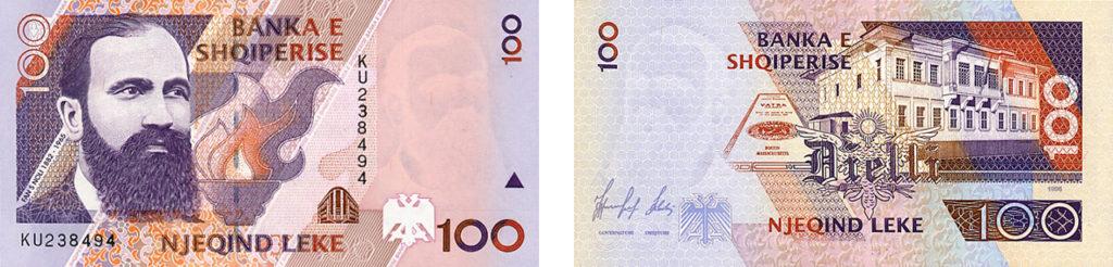 валюта Албании - 100 леков