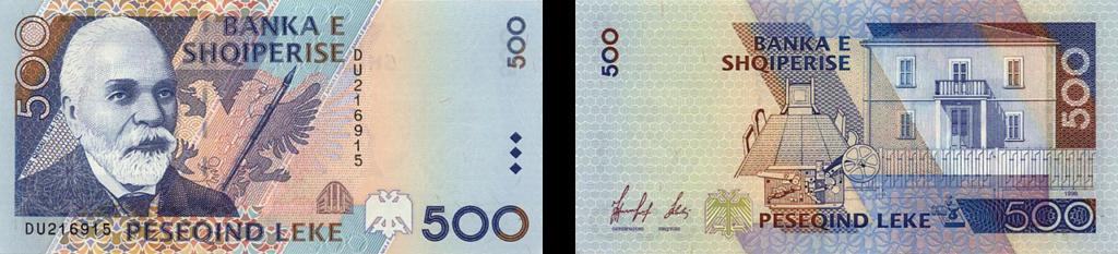 валюта Албании - 500 леков