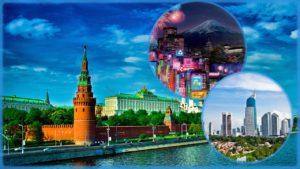 Крупнейшие города стран мира