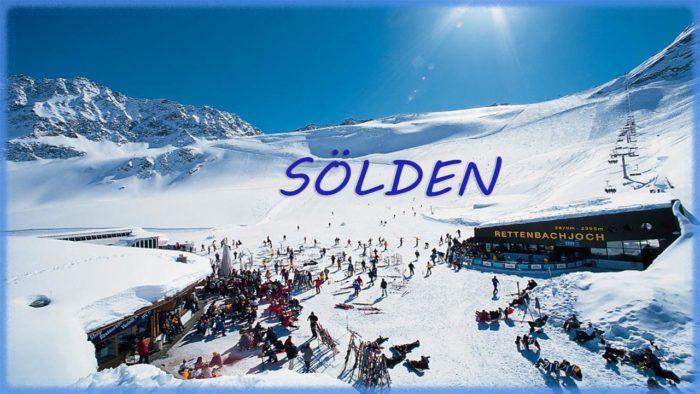 Зёльден - самый популярный горнолыжный курорт Австрии