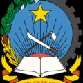 Герб Республики Ангола (эмблема Анголы)