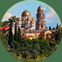 достопримечательности в Абхазии