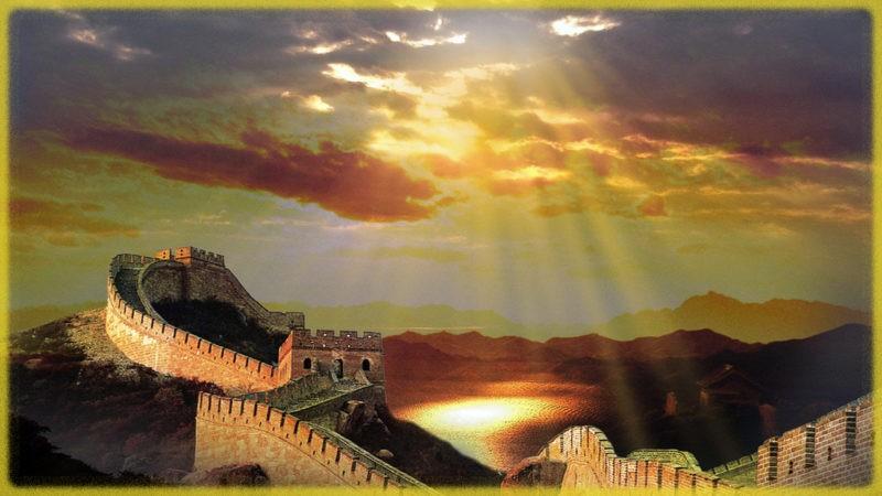 Отдых в Китай