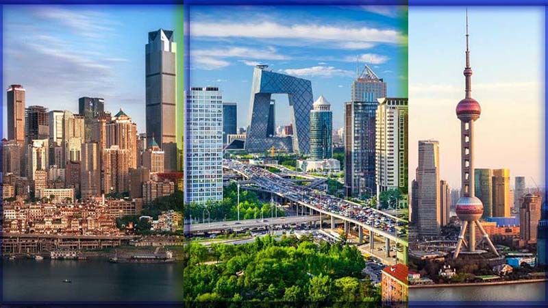 крупнейшие города КНР