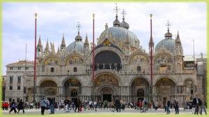 Собор Святого Марка - Венеция (Италия)