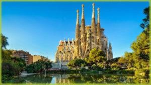Спецпредложения по Испании