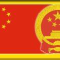 Гимн Китайской Народной Республики