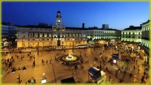 лощадь Пуэрта-дель-Соль - в Мадриде