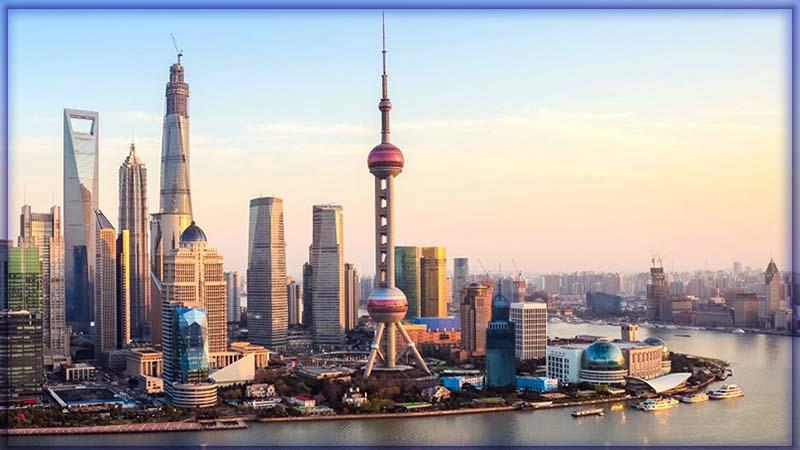 город Шанхай - Китай