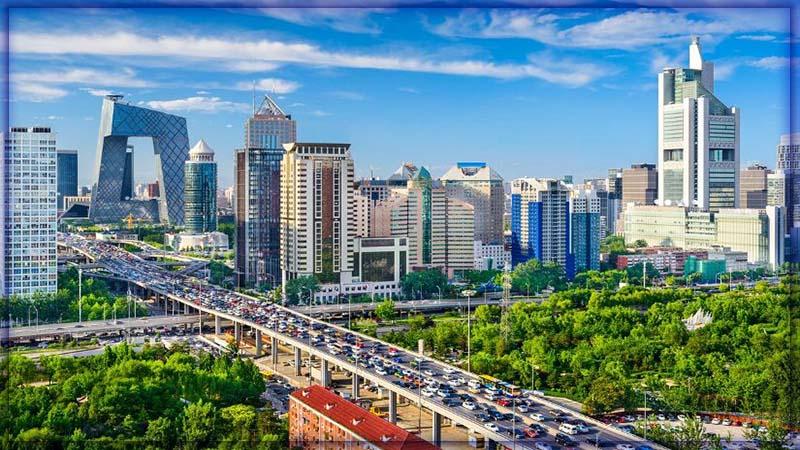 город Пекин- Китай