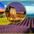 Самые известные достопримечательности Франции