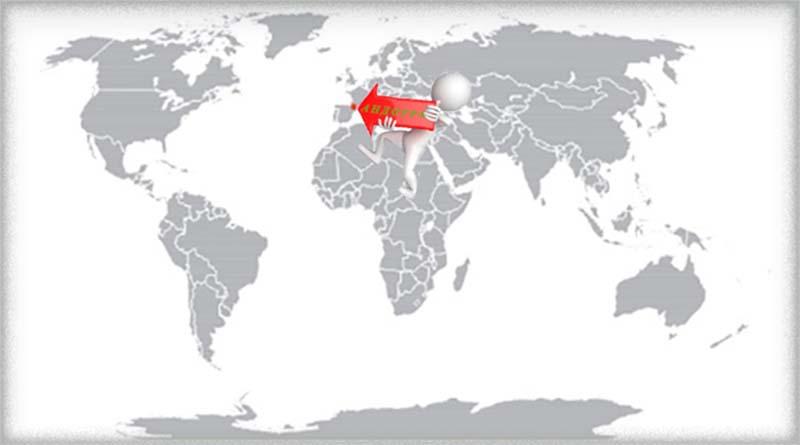 Где находится Андорра