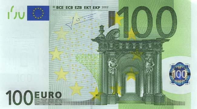 100 евро - лицевая сторона