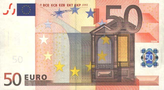 50 евро -лицевая сторона