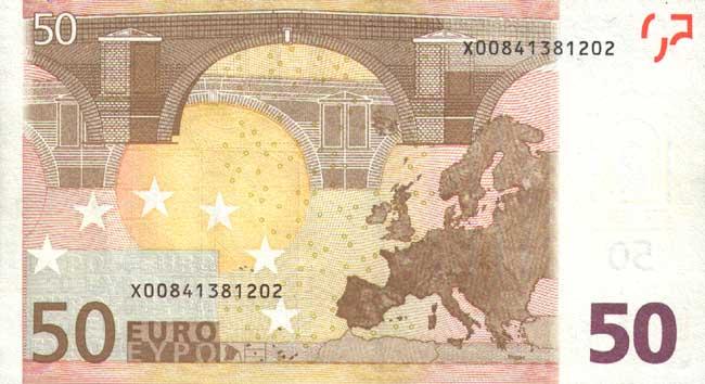 50 евро -оборотная сторона