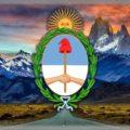 Герб Республики Аргентина