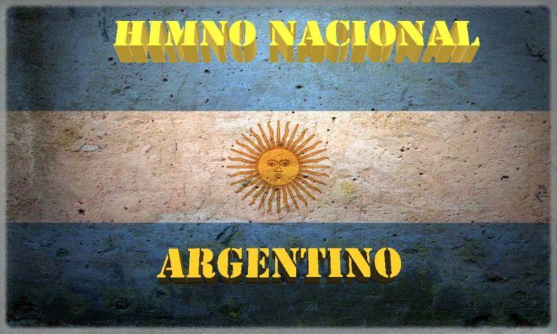Гимн Аргентинской Республики