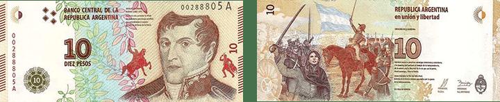 10 аргентинских песо