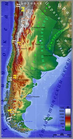 географические особенности Аргентины